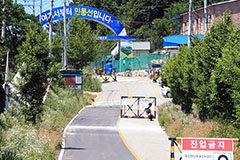 S. Korean border villages on high alert following North's bombing of joint liaison office