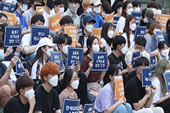 Demand for tuition refunds intensifies among S. Korean college students