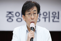 S. Korea officially recommends remdesivir, not chloroquine for treating COVID-19