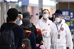 S. Korea reports 17 new COVID-19 cases on Monday, no new deaths