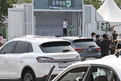Local private cram school holds drive-in college admissions briefing amid COVID-19 outbreak