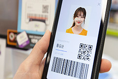 S. Korea to launch digital driver's license on Wednesday