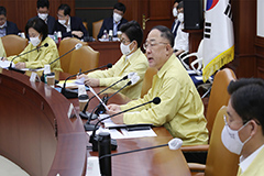 S. Korea to expand scope of tax on financial investment gains from 2023