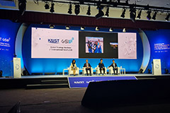 KAIST holds online global forum to discuss changes to education in post-COVID-19 era