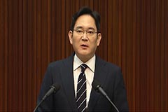 Prosecution to convene committee to discuss validity of probe into Samsung heir Lee Jae-yong