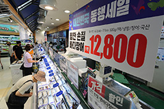Massive nationwide retail campaign 'Korea Donghaeng Sale' begins Friday