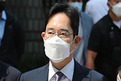 Committee says Samsung heir investigation is not valid