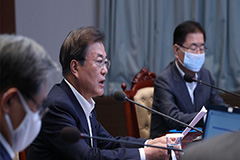 Moon urges nat'l effort to make S. Korea a global factory for state-of-the-art industries