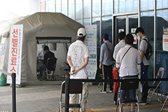 S. Korea reports 43 new COVID-19 cases on Tues., many linked to churches and door-to-door sales