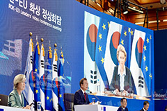 S. Korea, EU agree to step up cooperation in COVID-19 response, pending bilateral issues