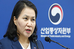 S. Korea braces for opposition from Japan against Seoul's WTO director-general candidate