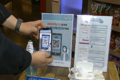 80,000 facilities in S. Korea to require QR code-based system for all entrants amid COVID-19 pandemic