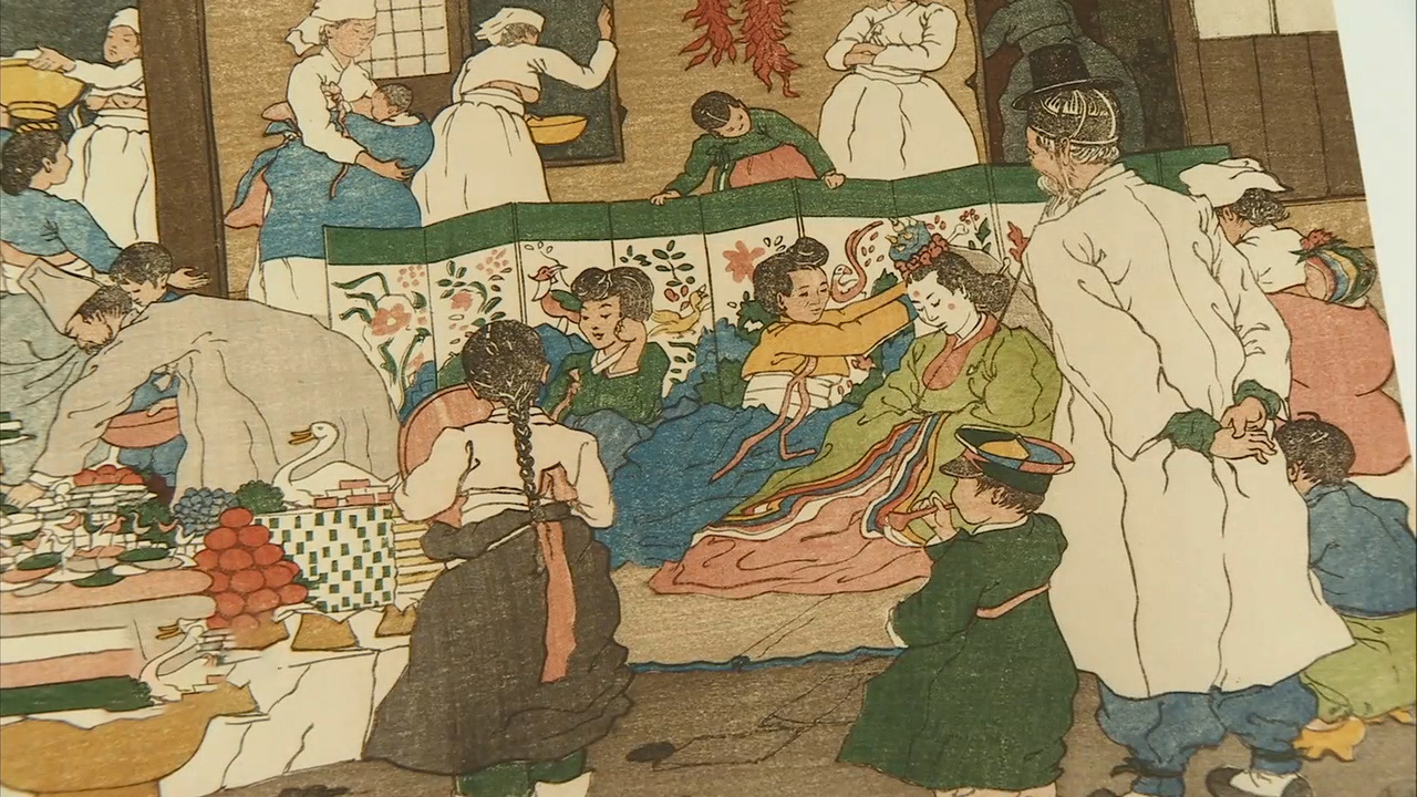 'Old Korea' shows pictures of Korea drawn by British woman in 1920s