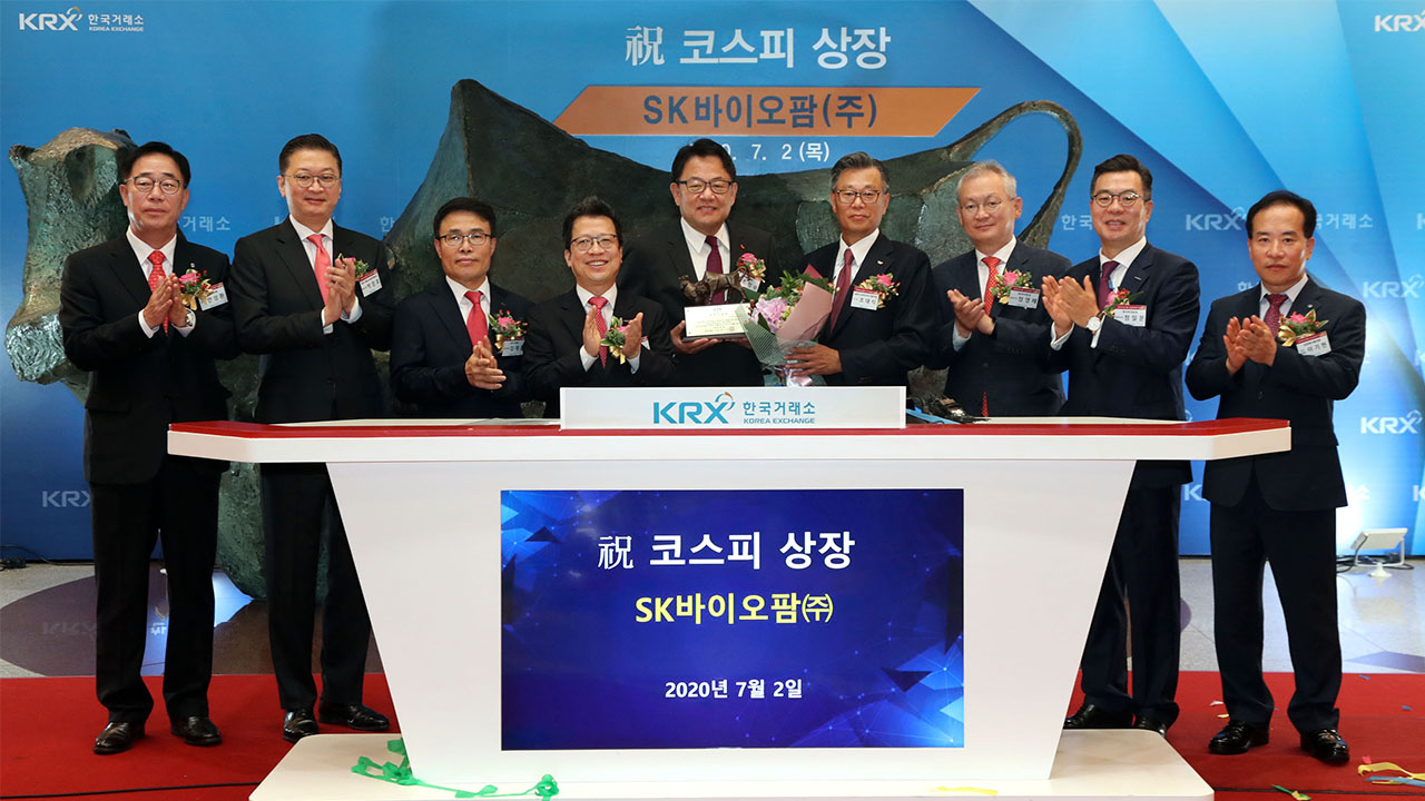 SK Biopharmaceuticals makes strong market debut