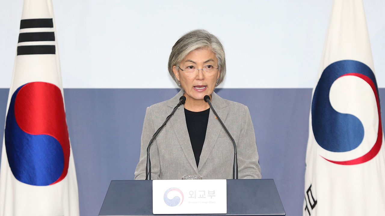 Foreign Affairs Minister Kang says S. Korea will work on bringing N. Korea back to talks