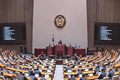 National Assembly to open plen