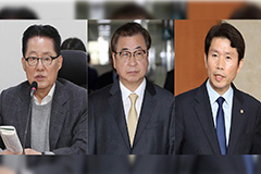 President Moon announces reshuffle of security team