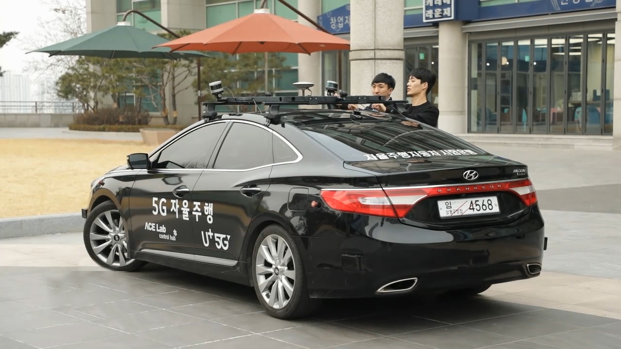 Post-COVID Growth Engine: South Korean innovators reinventing the car