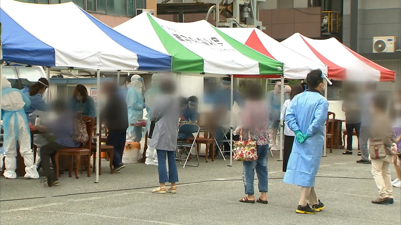 S. Korea reports 61 new cases of COVID-19, no new deaths