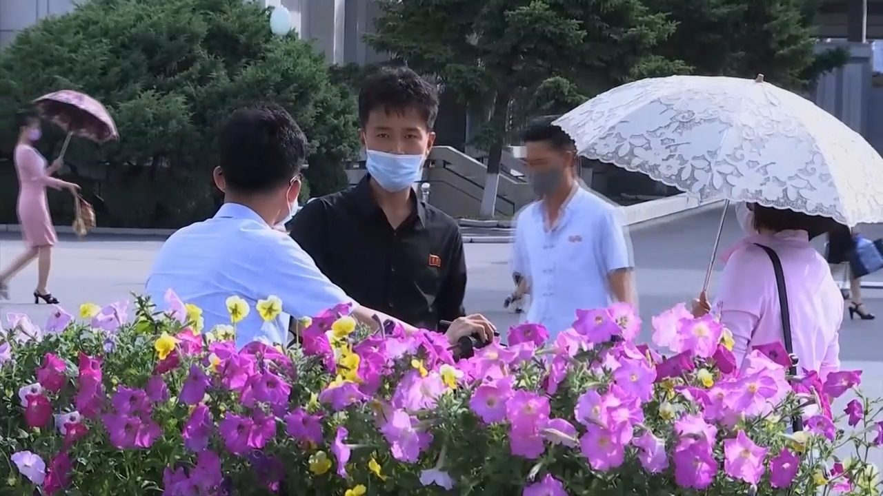 N. Korea warns against complacency amid prolonged quarantine measures