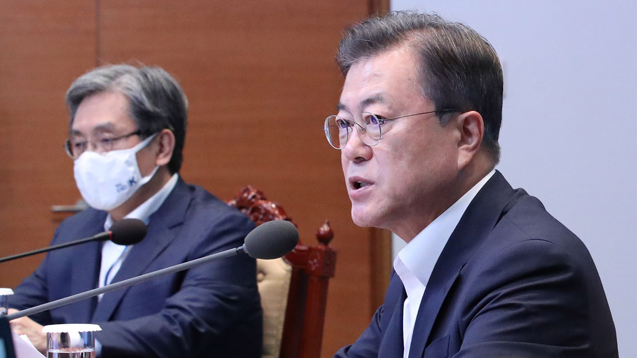 Moon says cooling the property market is biggest task