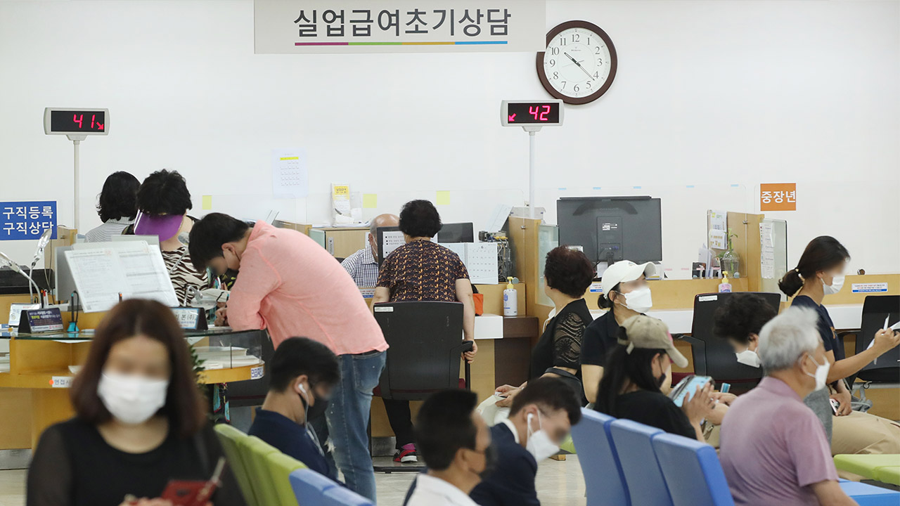 Seoul area sees influx of workers amid COVID-19