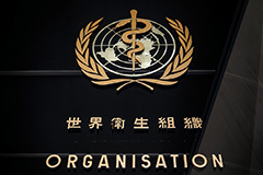 U.S. announces formal withdrawal from World Health Organization