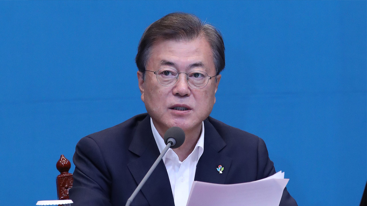 Moon calls for int'l solidarity to overcome COVID-19