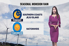 Monsoon rain begins on Jeju island… nationwide rain tomorrow