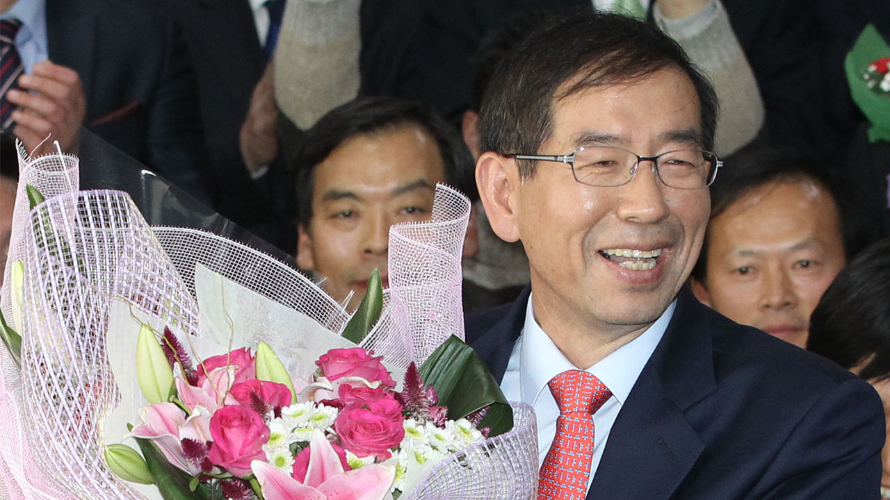 Longest-serving Seoul mayor, Park Won-soon, found dead near mountain in northern Seoul