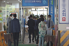 Religious gatherings banned in S. Korea in bid to stem COVID-19 cluster infections