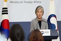 FMs of S. Korea, UAE to sit down for talks, first face-to-face since COVID-19 outbreak