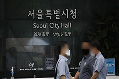Seoul city mayor found dead; 5-day funeral to be held