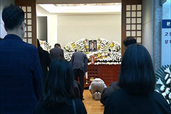 Seoul city sets up special memorial altar for the late Seoul mayor Park