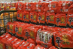 Ramyeon-maker Nongshim hits new U.S. sales record