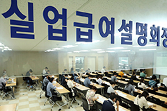 S. Korea's unemployment benefit hits new high in June