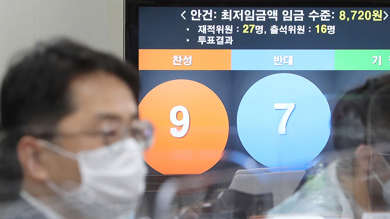 S. Korea's 2021 minimum wage set at 8,720 won in smallest-ever increase