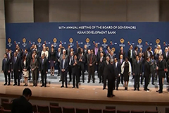 Asian Development Bank annual meeting in S. Korea to be held virtually; S. Korea could host in 2023 instead