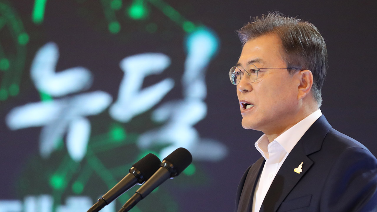 President Moon unveils grand plan for Korean New Deal