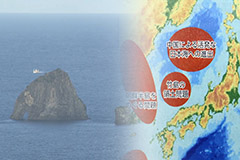 S. Korea demands Japan to withdraw its claim over Dokdo