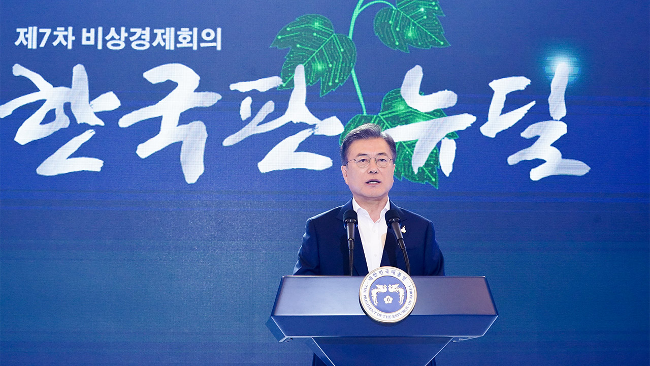 President Moon unveils blueprint for Korean New Deal