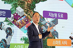 Korean New Deal includes 10 major digital and 'green' projects