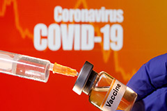 Global race for COVID-19 vaccine speeding up; U.S. to start production by end of summer