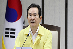 S. Korea to designate additional high-risk nations to curb imported COVID-19 cases