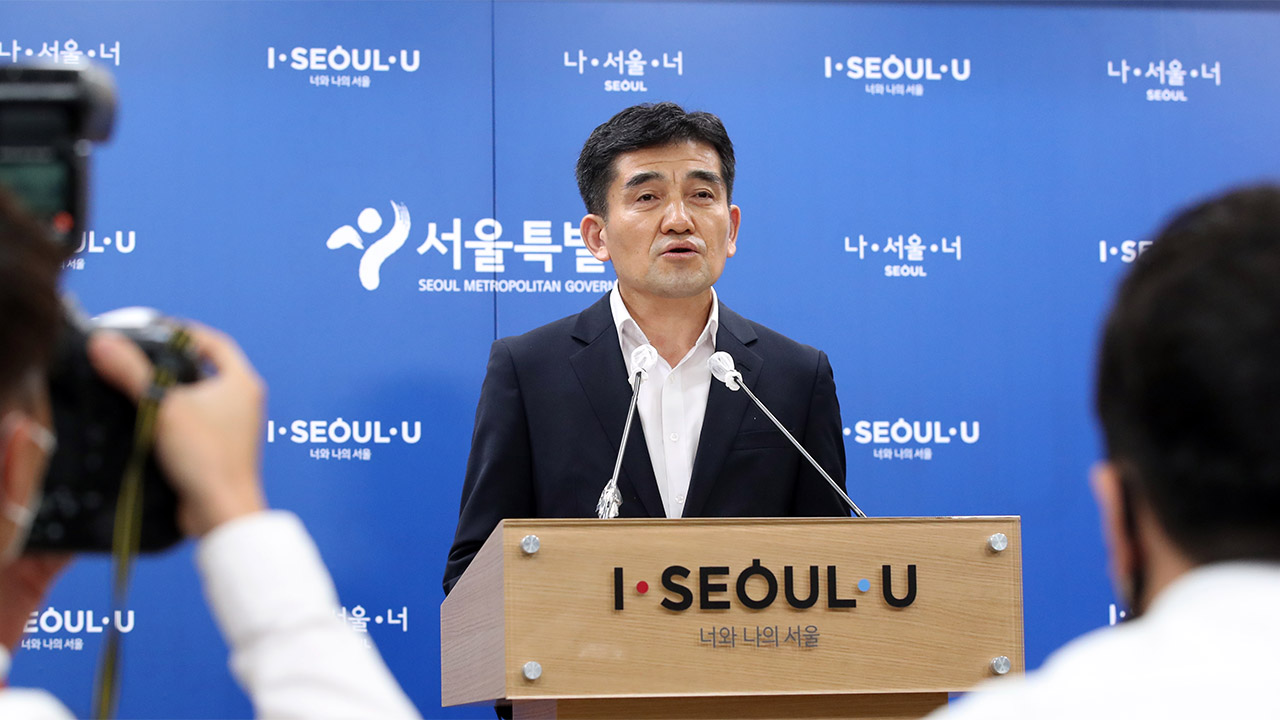 Seoul to investigate claims against late mayor