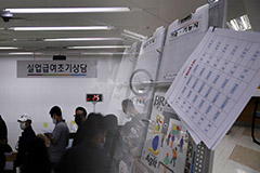 Unemployment rate for month of June in S. Korea highest since records began