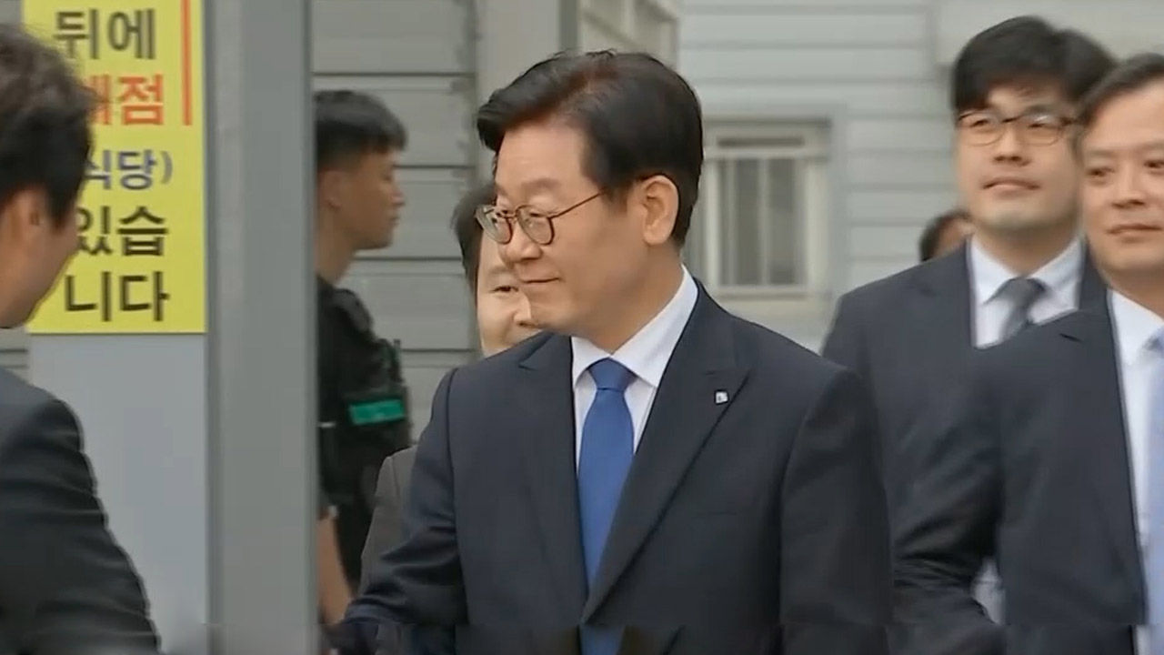 S. Korea's Supreme Court to rule on Gyeonggi-do Province Governor Lee Jae-myung