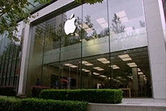 EU's General Court overturns ruling that ordered Apple to pay US$ 14.9 bil. Irish tax bill