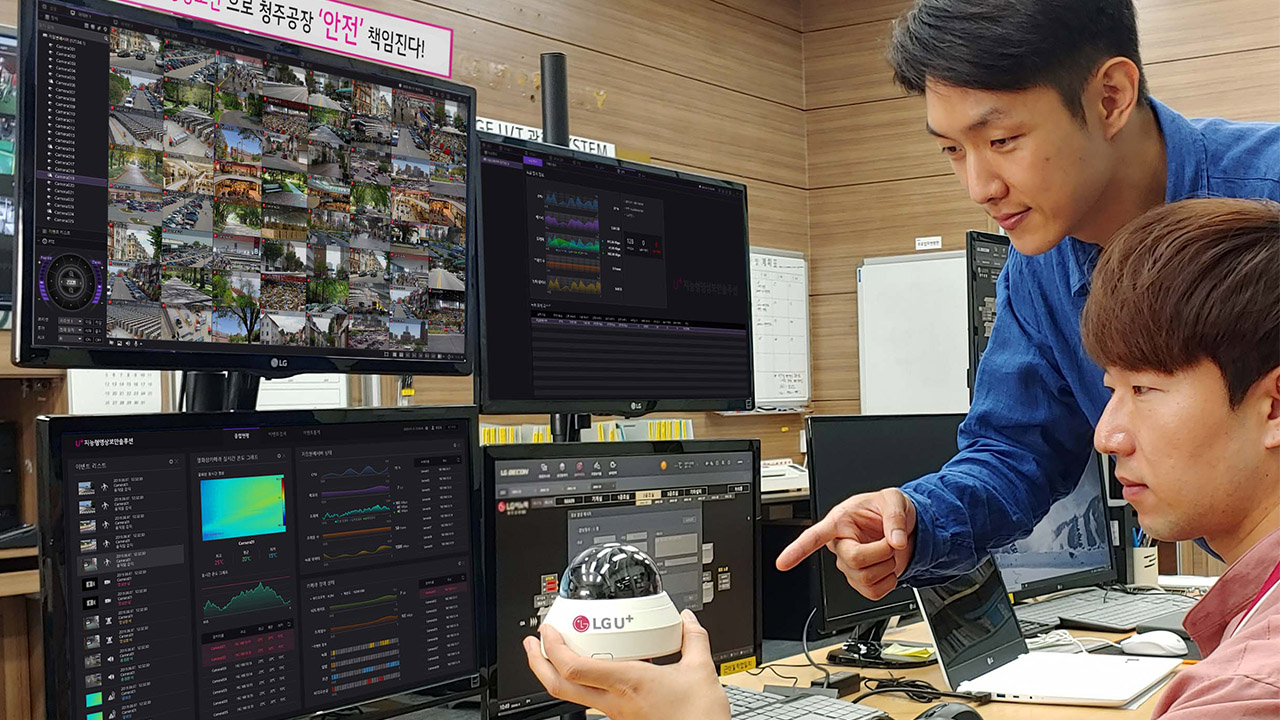 Korean New Deal to create jobs through 'data labeling' for AI