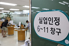 S. Korea to expand employment insurance to cover self-employed people